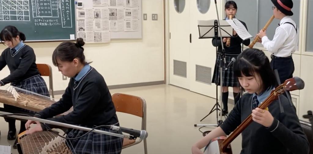 城東高校邦楽部が箏、尺八、三味線、十七絃で演奏する「えんとつ町のプペル」主題歌「HALLOWEEN PARTY -プペルVer.-」